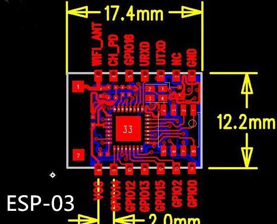 ESP8266 - ESP-03 - Módulo Transceptor WiFi Serial (4)